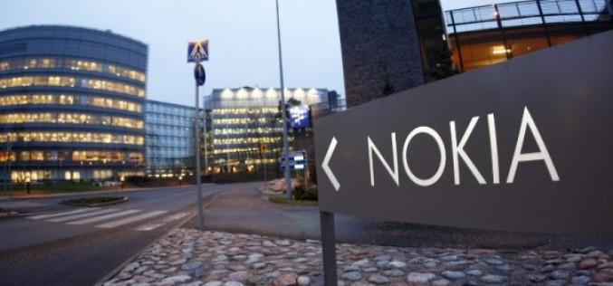 Nokia-ն ներկայացնելու է նոր սարք