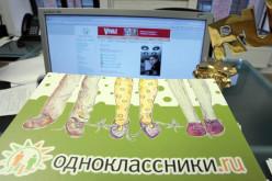 Հասմիկ Հակոբյանը odnoklassniki.am կայքից պահանջում է 1 մլն ռուբլի որպես բարոյական վնաս
