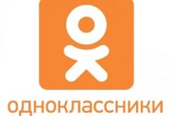 Հայաստանում կա «Օդնոկլասնիկի» սոցցանցի 700 000 օգտագործող