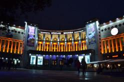 «Մոսկվա» կինոթատրոնը կգործարկի տոմսերի առցանց վաճառք