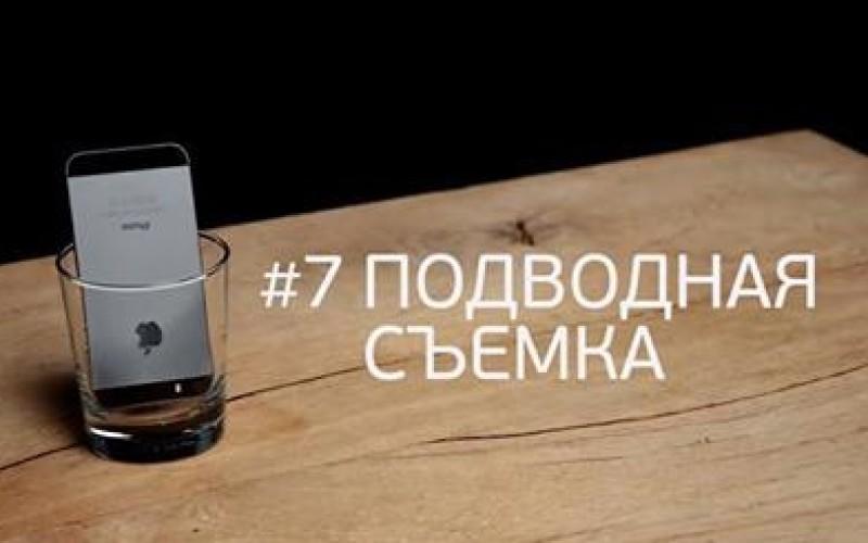 Հեռախոսով հրաշալի լուսանկարներ ստանալու 7գաղտնիք (տեսանյութ)