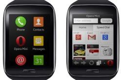 Opera Mini-ն դարձել է Samsung Gear S-ի առաջին դիտարկիչը