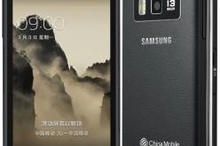 Samsung-ը ներկայացրել է G9098 «բացովի» սմարթֆոնը