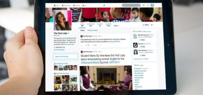 Twitter-ը կձևափոխի օգտագործողների պրոֆիլի ինտերֆեյսը