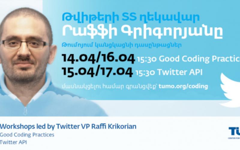 Twitter-ի փոխնախագահը կայցելի Հայաստան