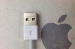Apple-ը կսկսի ավելի քիչ գումար աշխատել USB լարերի վրա