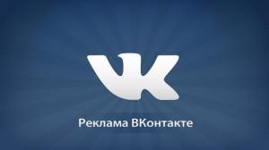 vkontakte ads