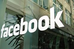 Facebook-ը պատրաստվում է ապահովել Աֆրիկայում անվճար ինտերնետ