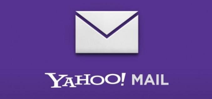 Yahoo Mail-ը ենթարկվել է խոշոր հաքերային հարձակման