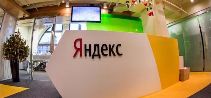 Yandex-ի գրասենյակը Կիևում (ֆոտոշարք)
