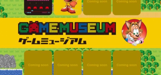 Ճապոնիայում կբացվի համակարգչային խաղերի աշխարհի ամենախոշոր թանգարանը